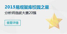 寻找未来中国的玛丽米克