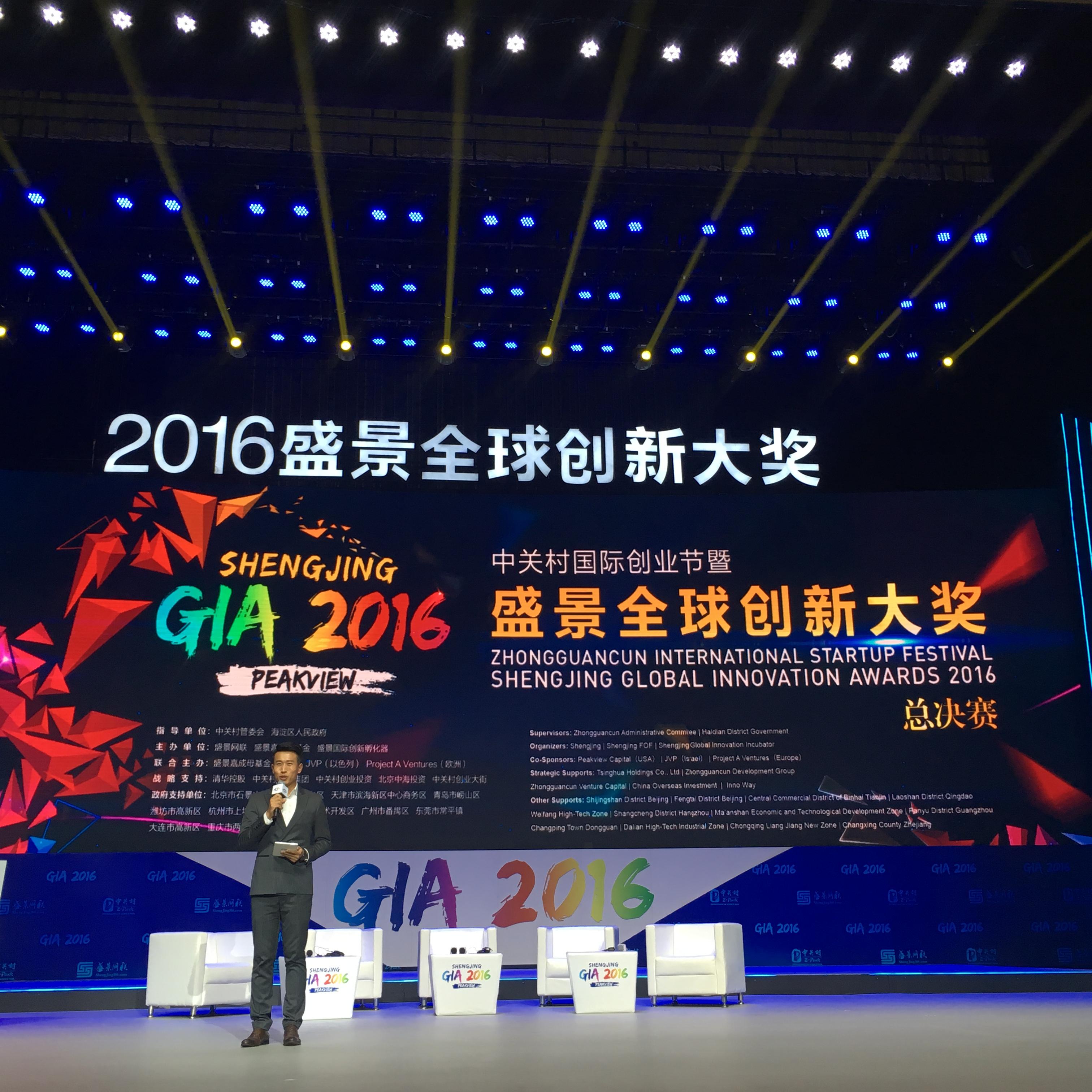 """易观创始人兼CEO于揚:第三方数据公司将成为数字企业的""""加油站"""""""
