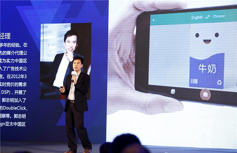 谷歌郭志明:国内大数据行业存在的问题