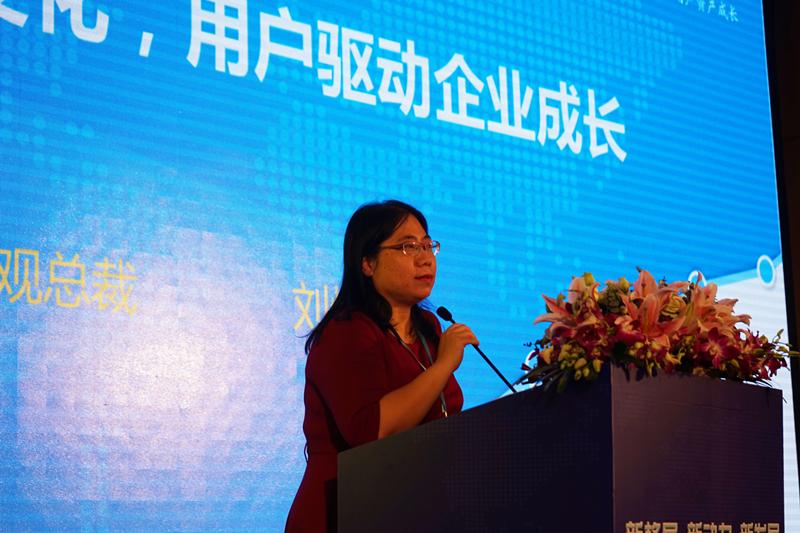 易观刘怡:市场风云变幻,数字用户驱动企业成长!