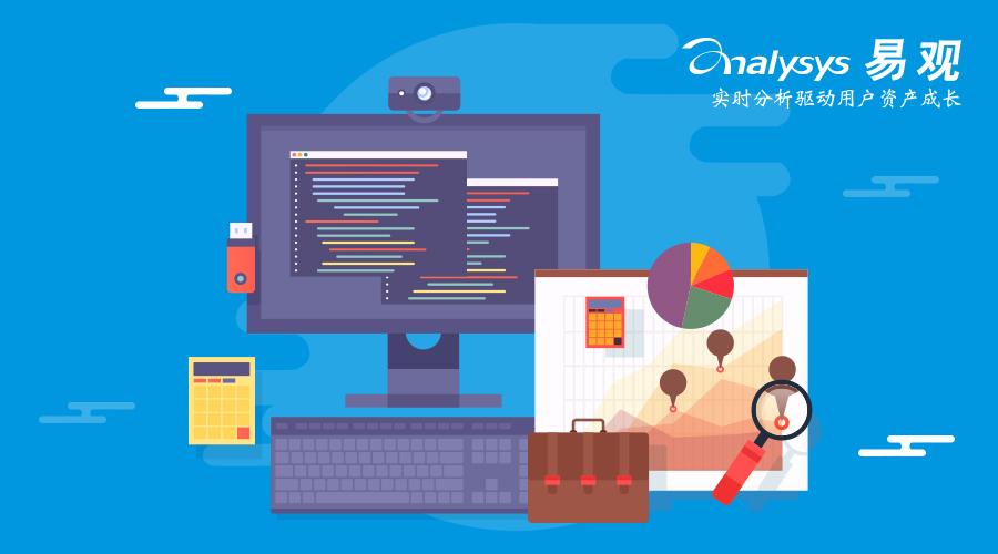 大数据如何帮助企业成长?技术大牛安兴华来支招!