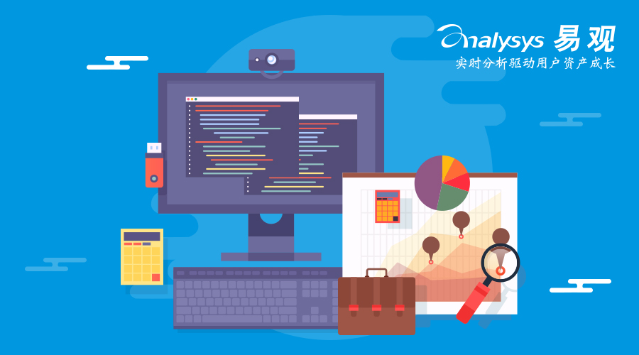 企业如何精细化运营用户?技术布道者刘江将揭秘!