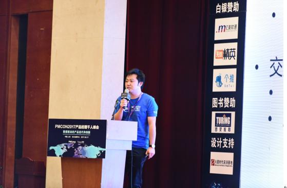 触宝电话产品总监朱江:触宝的数据驱动产品实践