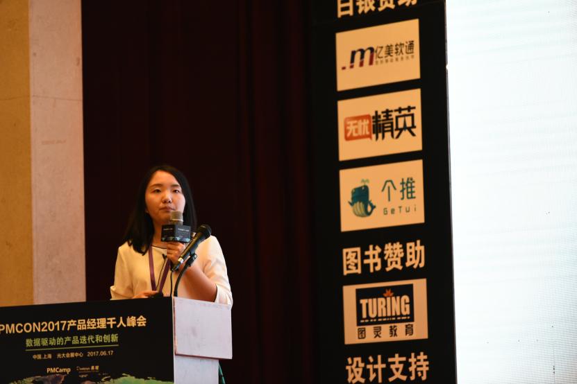 拍拍贷产品总监王硕:金融产品移动化设计