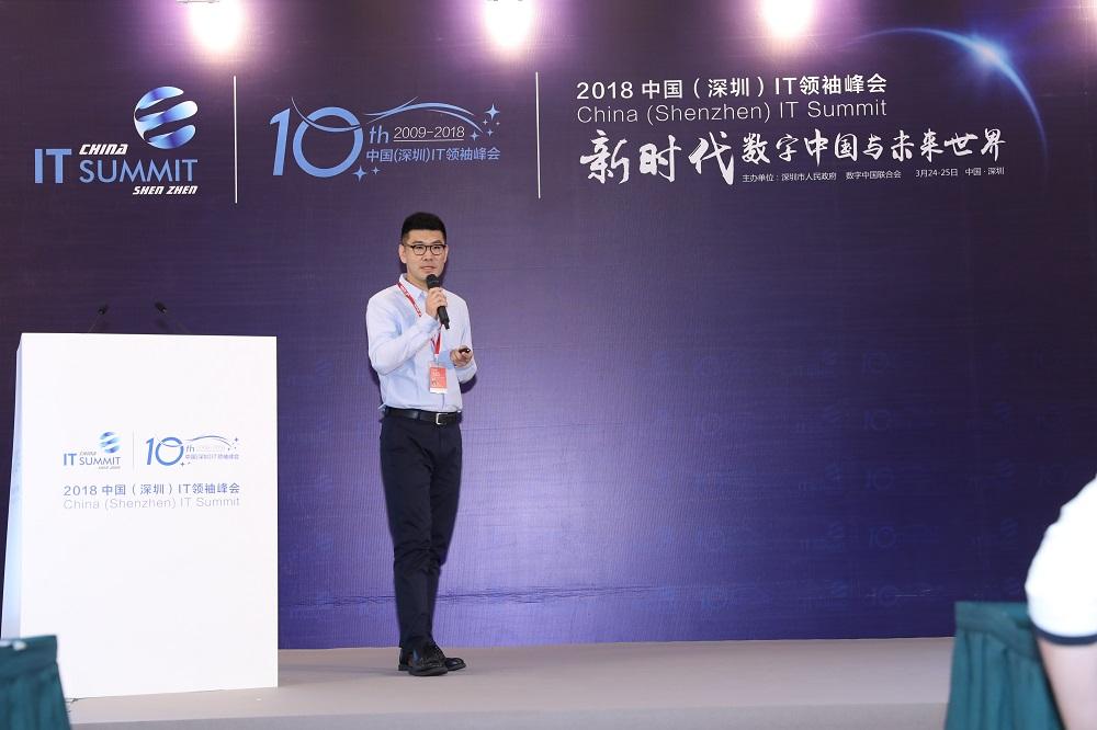 2018中国IT领袖峰会 易观马韬论道企业数字化转型