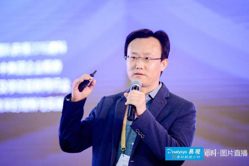 东方富海陈利伟易观A10演讲:中国ToB的黄金时代已经到来
