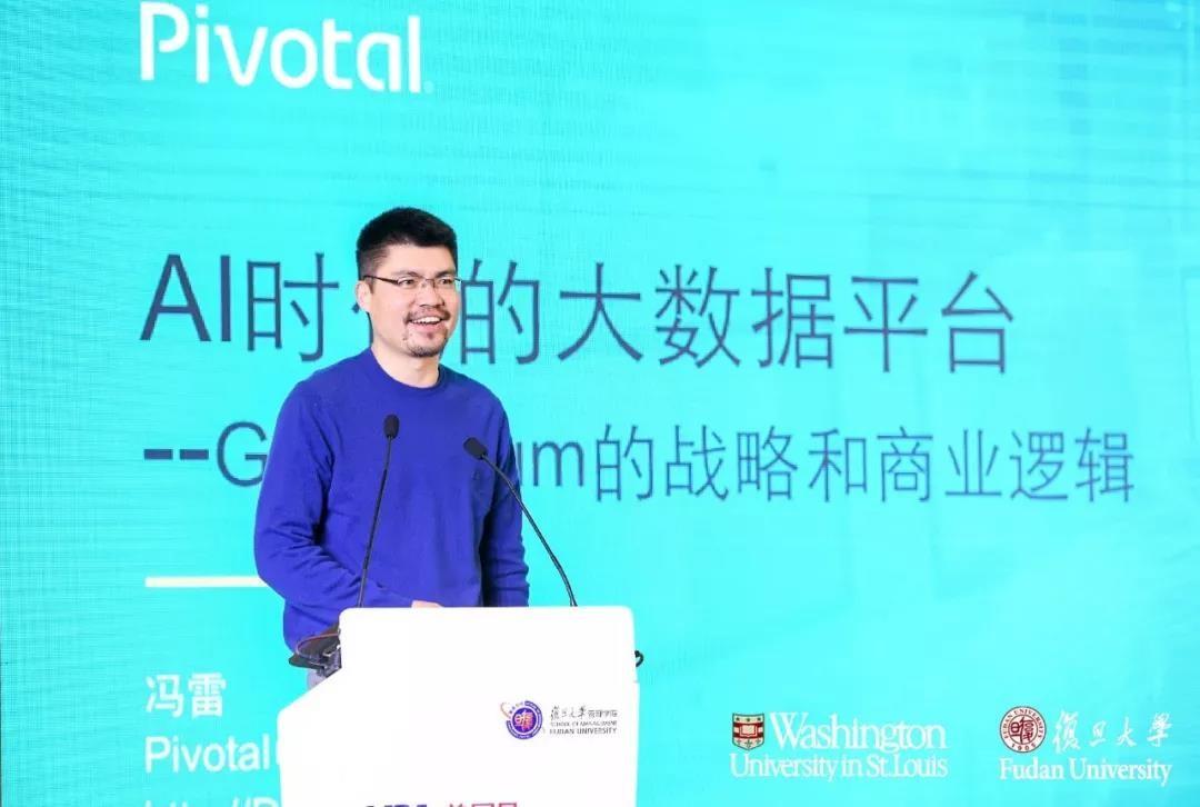 专访Pivotal冯雷:数字化转型实践,倚靠行业中台走捷径